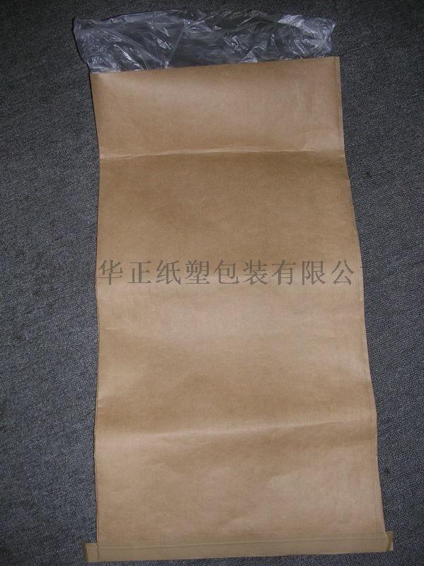 6xUuS5g0_看图王.jpg