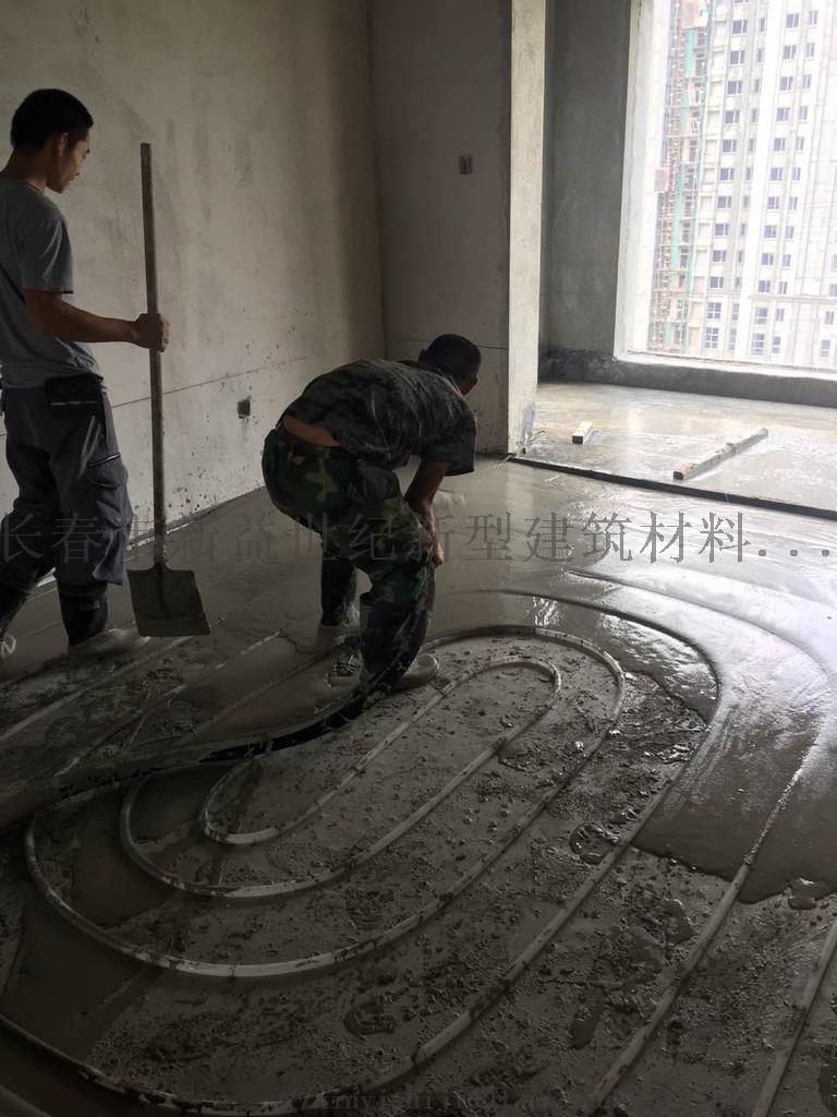 木地板垫层找平水泥   垫层自流平800162842