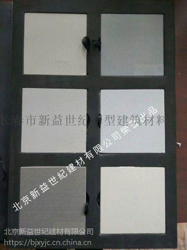 运城自流平水泥砂浆生产厂家800052042