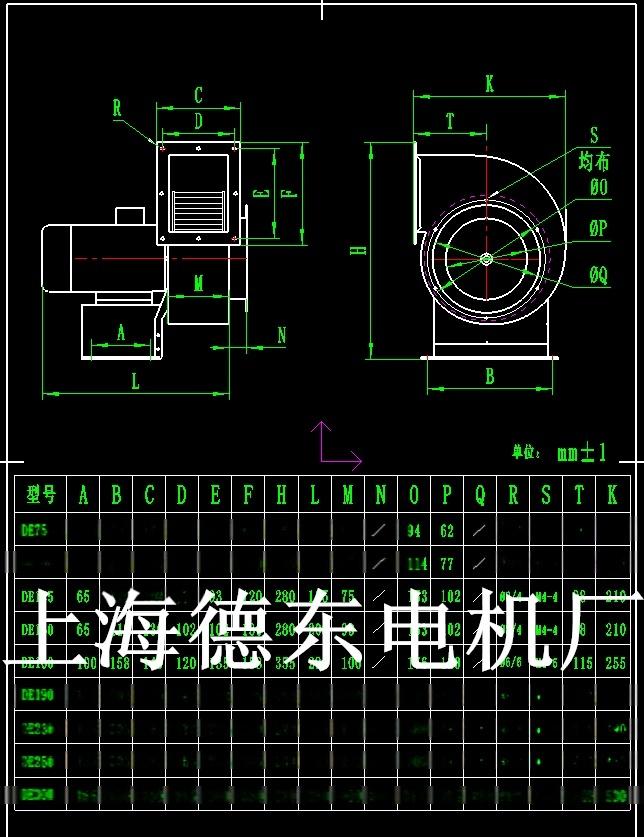DE风机参数_副本_副本.png