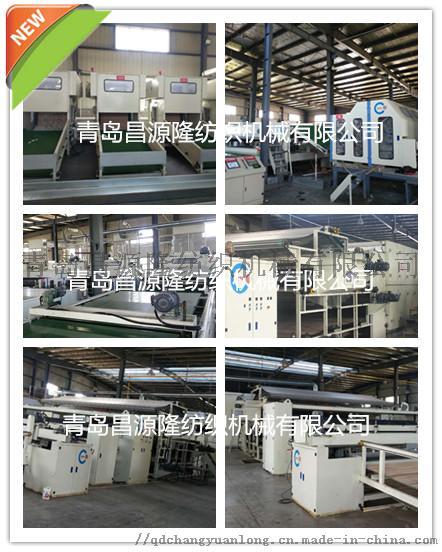 厂家供应无纺设备仿丝棉设备生产线88607842