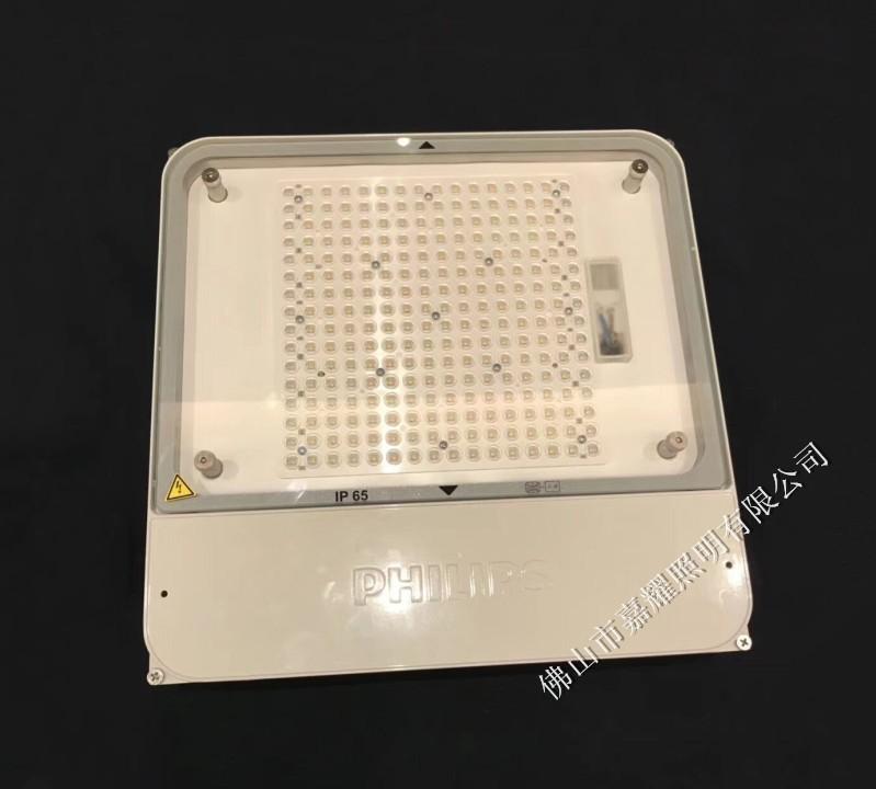 飞利浦三代LED油站灯.jpg