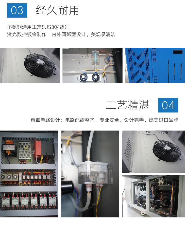 HD-E708快速温变试验箱-04.jpg