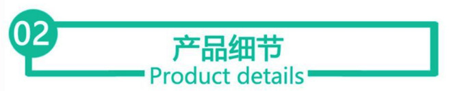 PA11 高溫尼龍塑料 BMNO P4088817255