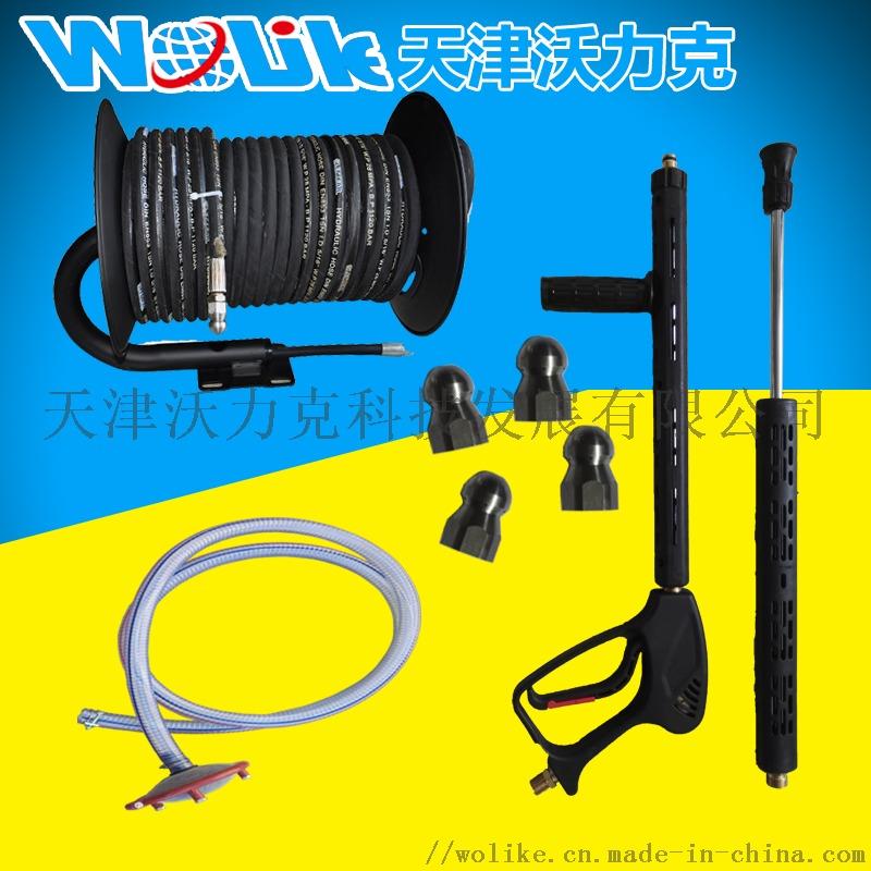 沃力克WL16/130柴油高压大流量疏通机800943742
