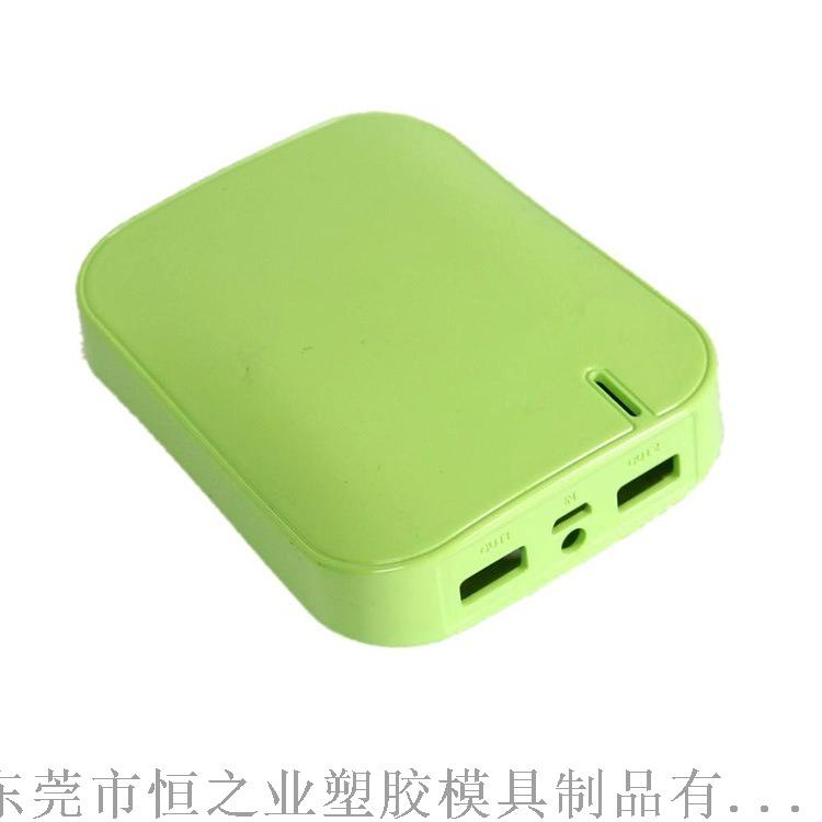 小巧便捷高速稳定无线l路由器外壳 绿色环保外壳模具加工生产厂家  (5).jpg