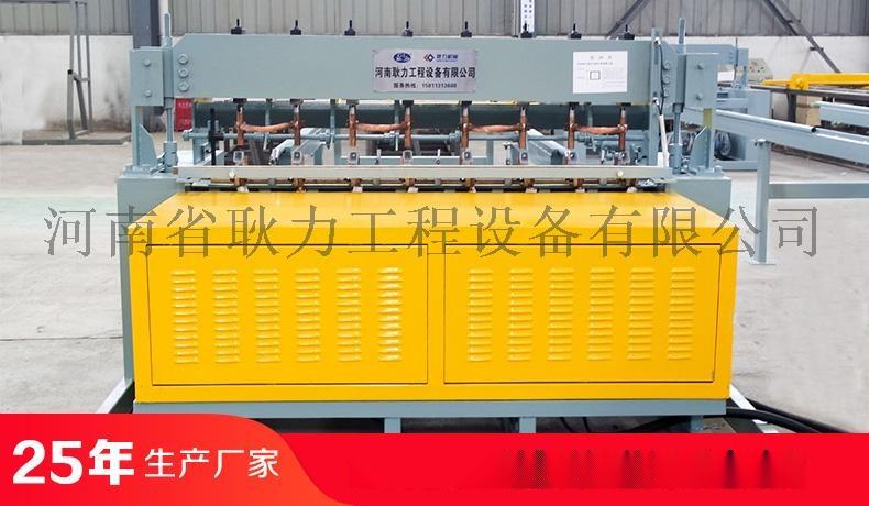 信阳隧道网片焊接机厂家84373362
