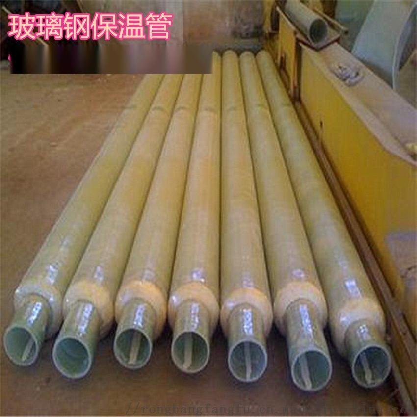 荣邦钢套钢保温管,钢套钢蒸汽保温管801237822