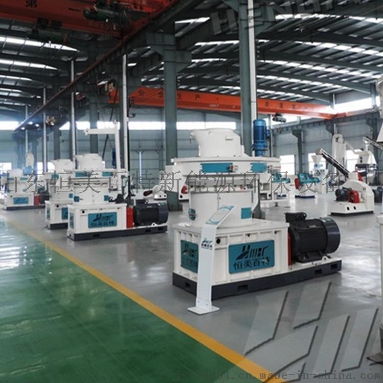 山東顆粒機廠家供應 新型免黃油木屑顆粒機783970592