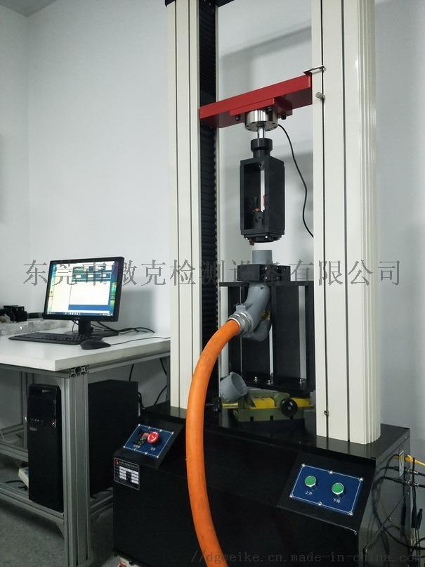 新能源充电枪插拔力试验机795113912