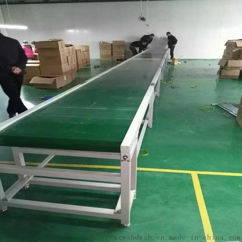 定制电子车间流水线 皮带式输送机 自动化装配生产线800839962