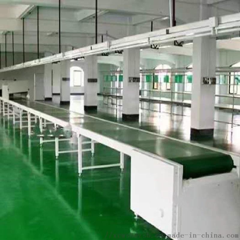 非标定制平面流水线 水果-蔬菜-电商物流分拣流水线86819802