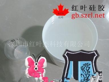 耐高温环保食品模具加成型硅橡胶666591355