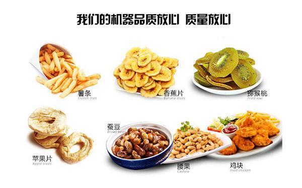 江苏薯条真空油炸机,提高品质的真空油炸机89530672