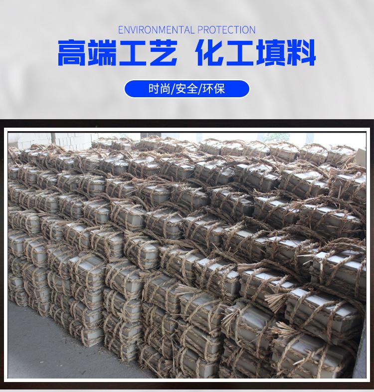 防腐耐酸砖值得信赖的专业防腐耐酸砖厂家87793615