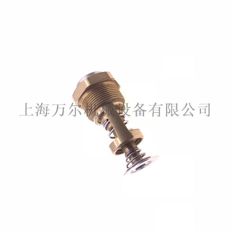 1513015903溫控閥1.JPG