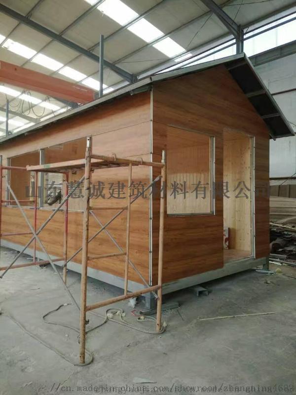 集裝箱房內外牆板-環保廁所製造材料-金屬雕花板_800x800.jpg