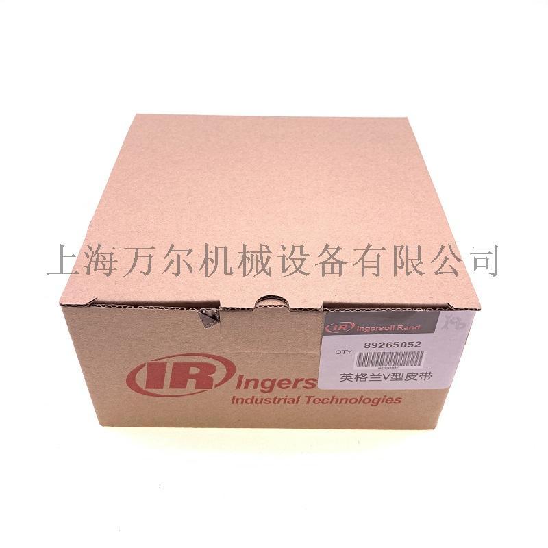 89265052皮帶包裝盒.JPG