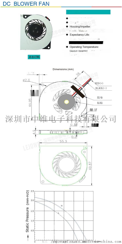 5005直流散熱風扇  直流鼓風機 微型鼓風機87270305