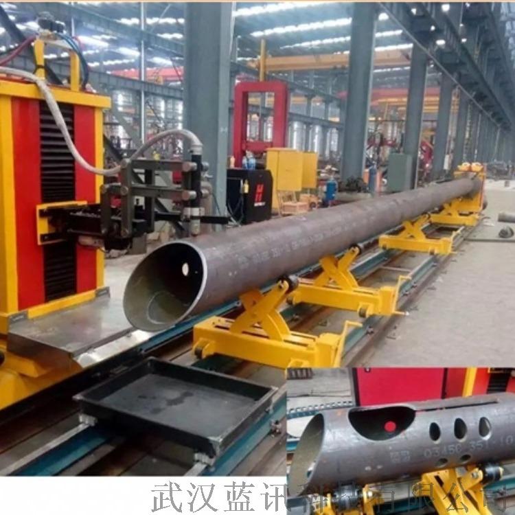 相贯线生产厂家 无缝钢管切断和相贯线孔切割机800380222