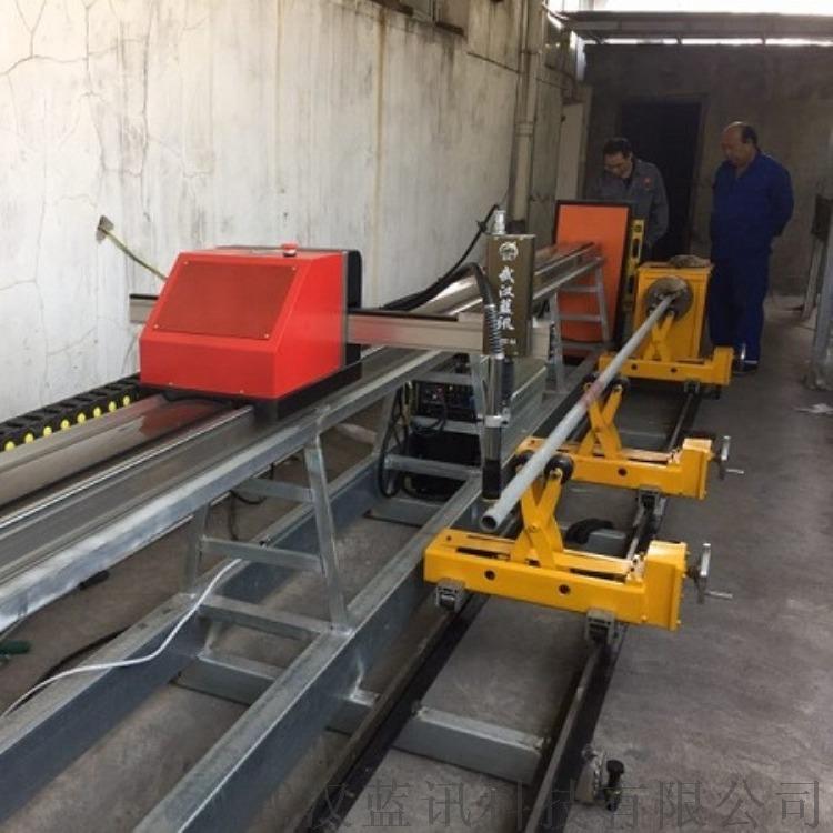 便携式相贯线切割机 管径30至250mm各种形状相贯线切割机800307902
