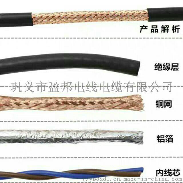内蒙古控制电缆郑州控制电缆802231002