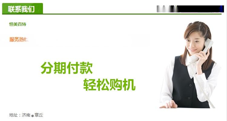 北京移动式破碎机建筑垃圾破碎机设备在线报价88087072