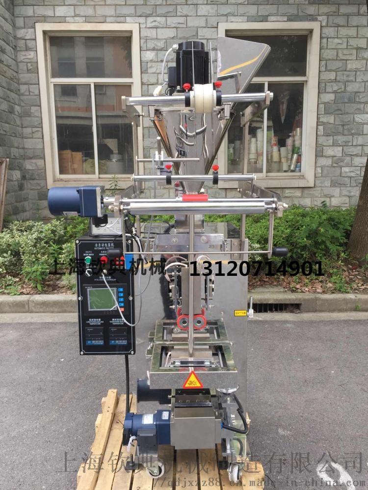 QD-60-FCH垂直螺桿粉劑自動包裝機1_副本.jpg