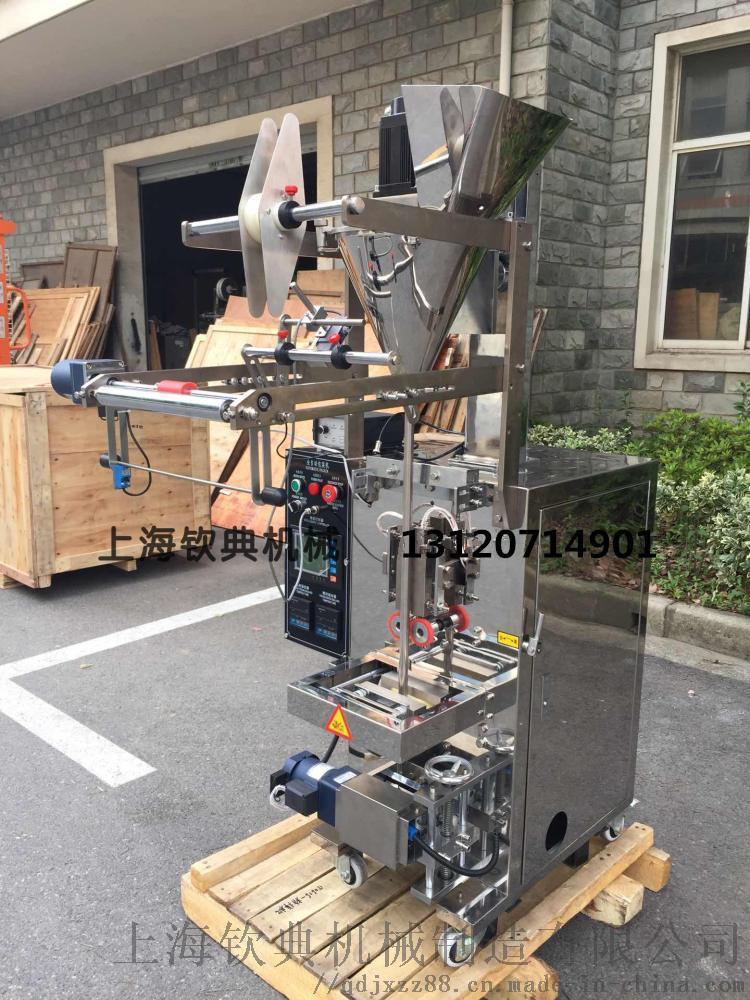QD-60-FCH垂直螺桿粉劑自動包裝機2_副本.jpg