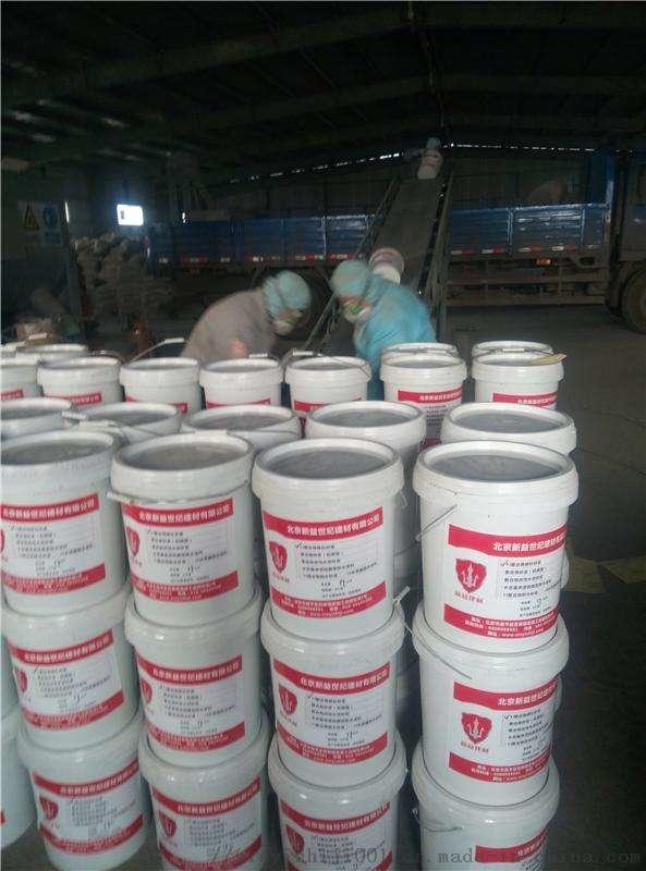 北京植筋膠多少錢一公斤802382142