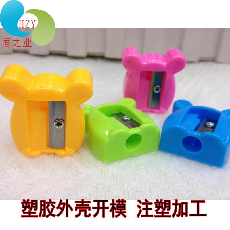 学习用品铅笔圆珠笔笔盒塑胶外壳模具开模 加工塑料外壳 塑胶配件 (2).jpg