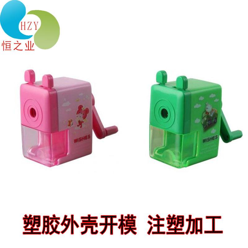 学习用品铅笔圆珠笔笔盒塑胶外壳模具开模 加工塑料外壳 塑胶配件 (3).jpg