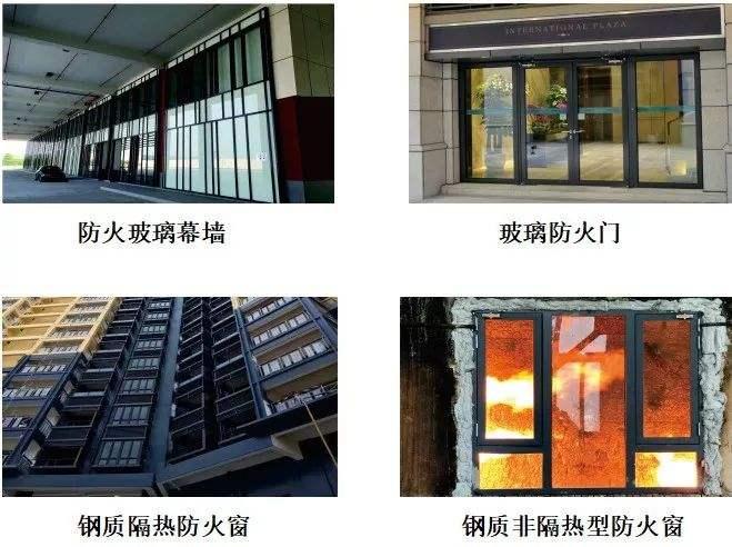 济南恒保水晶硅防火玻璃 不发黄不起泡 质保五年76444242