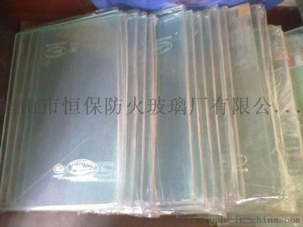 2018年-2020年万科集团防火窗玻璃品牌-恒保787182722