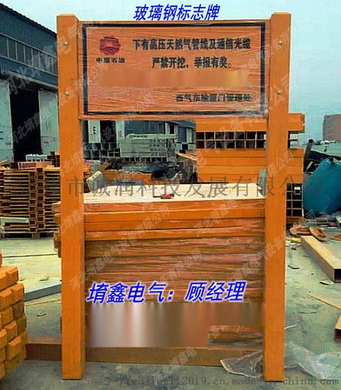 交通安全标志牌生产厂家 安全线路指向_警告牌90655952