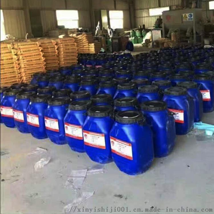 混凝土表面增强剂砼基固有效渗透5-8mm803104772