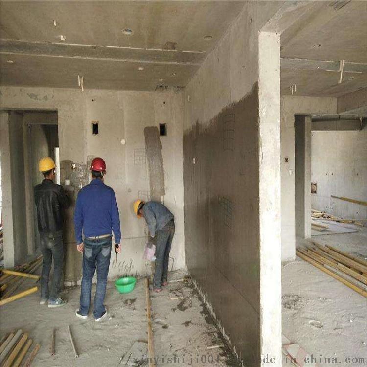 混凝土增强剂坚固不起尘渗透型803106442