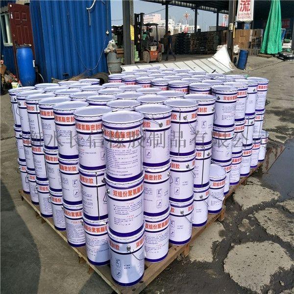 重慶雙組份聚硫密封膏廠家2019降價通知90918432