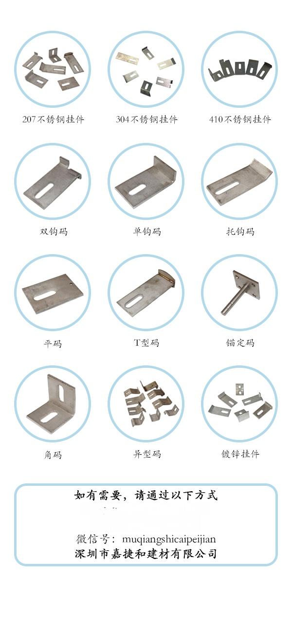 广州大理石干挂件现货石材挂件信誉保证89294302
