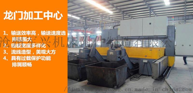 冲床刮板排屑器废料输送机 不受材质限制刮板式排屑机88638812