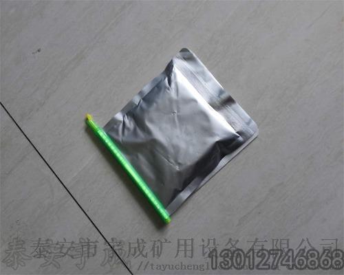350g礦用瓦斯封孔袋 400g袋裝封孔材料800447252