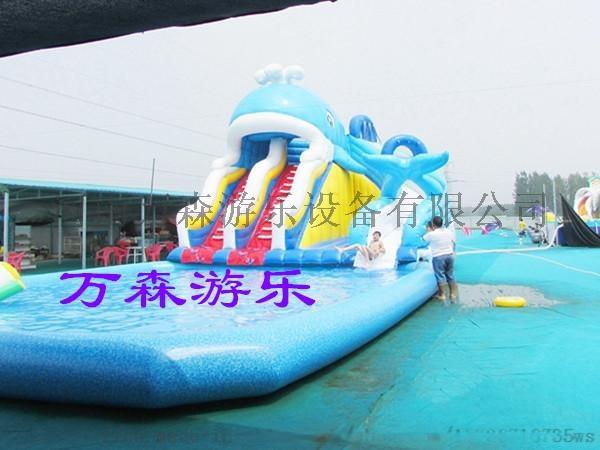 小鲸鱼004wps图片.jpg