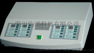 WF-440微电脑仿生治疗仪1.png