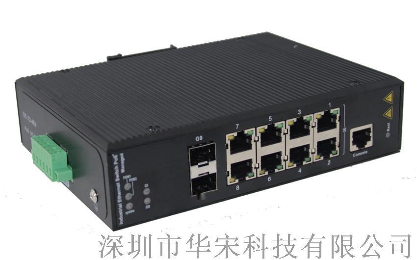 工业级千兆2光8电环网交换机安防监控光纤交换机91500755