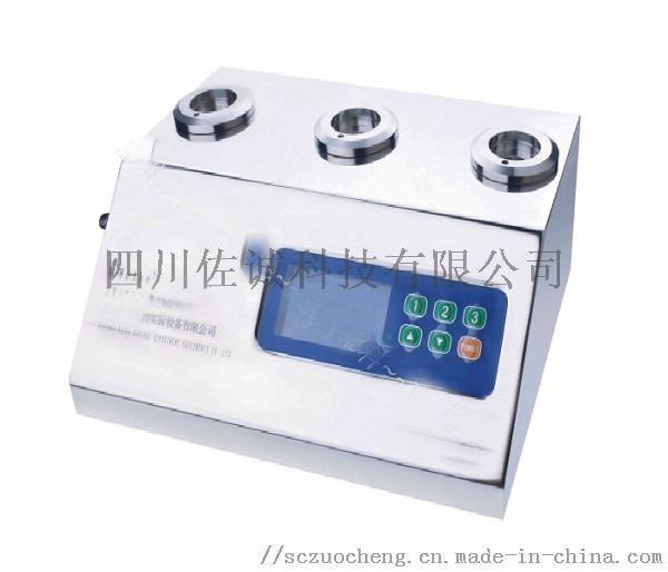 ZW-300A型微生物限度检测仪.png