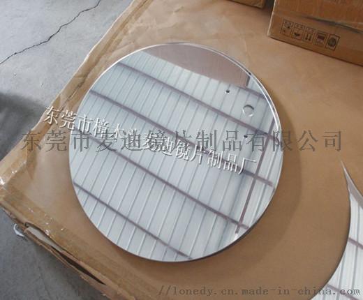 裝飾亞克力鏡片 塑料壓克力鏡子 背膠壓加力鏡798907352