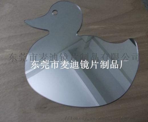 装饰亚克力镜片 塑料压克力镜子 背胶压加力镜798907342
