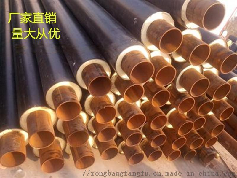 黑河聚氨酯熱水保溫管,預製直埋保溫管88977242