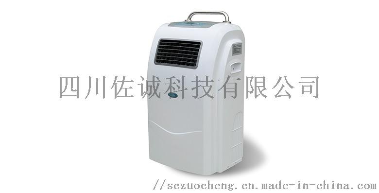 紫外线空气器(移动式).jpg