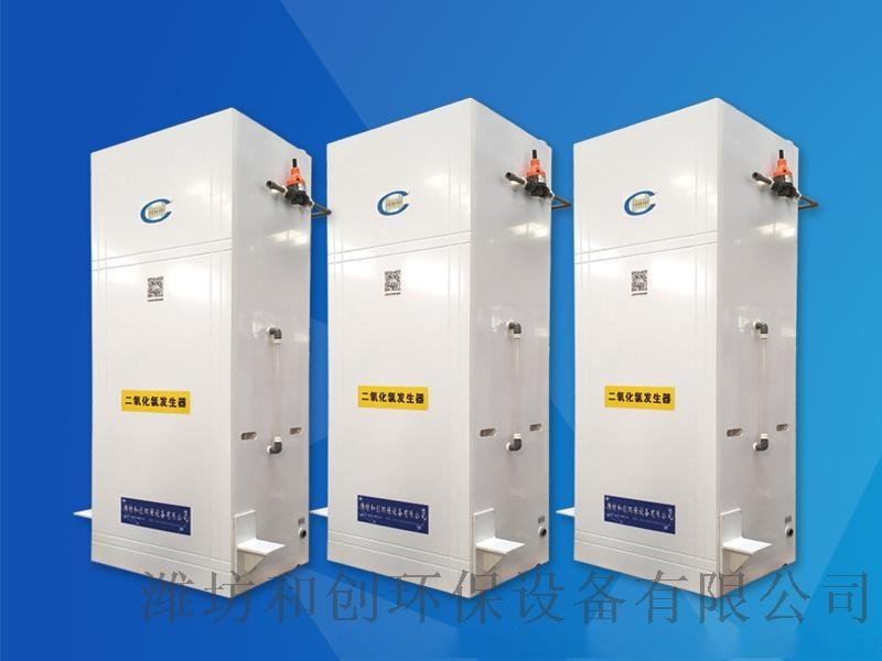 二氧化氯發生器安裝工藝